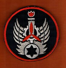 ISRAEL IDF AIR FORCE TEL NOF AIRBASE V.RARE NEW PATCH