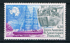 French Antarctic/TAAF 1995 Antarctica (ship) SG 340 MNH