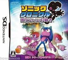 Used DS Sonic Chronicles: Dark Brotherhood NINTENDO JAPANESE IMPORT