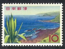 Japan 1964 Flower/Cactus/National Park/Sea 1v (n23696)