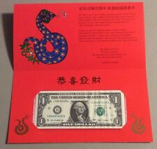 YEAR OF THE SNAKE Lucky Money  H88887828B 發發發發係發易發 蛇年吉利錢 By BEP