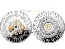 20 Rubel Lunar Schlange Snake Weissrussland Belarus Silber PP 2013