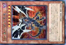YUGIOH SECRET ULTRA RARE N° YMP1-JP001 Malefic Red-Eyes B. Dragon ....