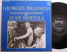 GEORGES BRASSENS LES DERNIERES CHANSONS INEDITES PAR JEAN BERTOLA (2LP 33T)