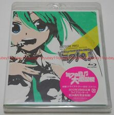 New Hatsune Miku Live Party 2012 Mikupa Blu-ray Japan F/S HSB-217 4974365701178