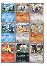 JAPANESE  Pokemon card  Legendary Holo Collection 15 C,UC cards complete set