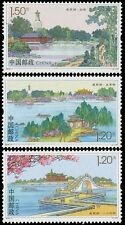 Briefmarken stamps timbres China 2015-7 Slender West Lake stupa temple Buddhism