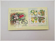 Malaysia 2014 Malaysian Fruits - First Day Cover with Stamps (Corner Block of 1)