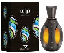 Swiss Arabian Nawaf 50ml - EDP Spray/ Perfume Woody & Leather Fragrance For Men