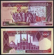 MIDDLE EAST  P139B***5000 RIALS***ND 1983-1993***UNC GEM***LOOK SUPER SCAN