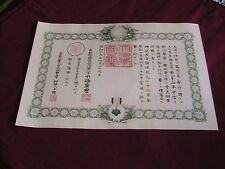 Japanese Medal Certificate for Order of the Rising Sun 7th Class