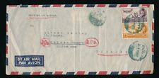 EGYPT 1948 AIRMAIL BLUE GREEN POSTMARK + CANCEL to BRIT.OCCUPATION ZONE GERMANY