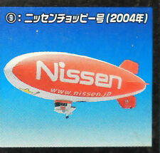 1/700 TAKARA WING OF THE WORLD DX - NO.09 Nissen Airship (2004)