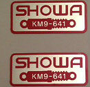 HONDA NS400 NS400R FRONT FORK SHOWA CAUTION WARNING LABEL DECALS X 2