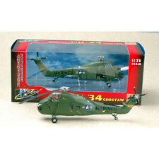 MRC EASY MODEL 1/72 USMC UH-34D MARINES NO.150219 YP-20  HELICOPTER 37010
