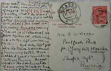 GREAT BRITAIN 1915 PICTURE POST CARD FROM WELLINGTON TO JURJEV RUSSIA NURSE ?