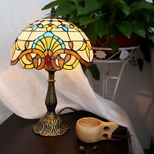 Tiffany Style Stained Glass Handcrafted Baroque Table Lamp 12 in Button