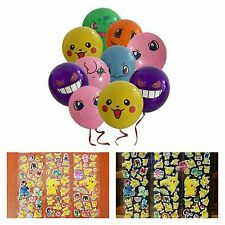 POKEMON BIRTHDAY BALLOON AND PARTY FAVORS - LOT OF 20!  FREE SHIPPING!