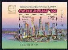 Russia 1995 Singapore/Buildings/Stampex 1v m/s (n28619)
