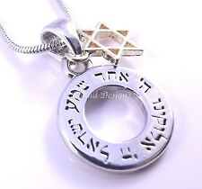 Star Of David Magen Shema Israel Necklace Pendant Kabbalah Silver Gold Hebrew