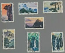 PR China 1981 T67 Scenes of Lushan Mountains MNH  SC#1696-02