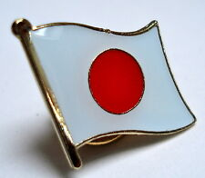 Japan Nippon Flag Lapel Pin Badge Superior High Quality Gloss Enamel ( Hinomaru)