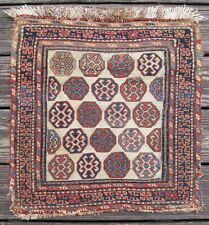 Antique Caucasian rug 19thC Sumak bag face Caucasus Kuba Shirvan 20x20in #11452