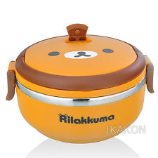 Rilakkuma Bear Lunch Box Food Container Storage Box Portable Bento Box