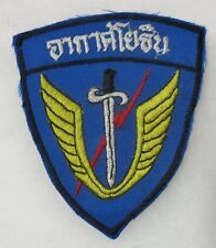ORIGINAL VIETNAM WAR Vintage THAILAND Made WINGED SWORD PATCH on BLUE