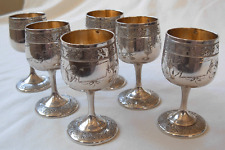 SET OF 6  -GILDED-HAND ENGRAVED-ETCHED-173.5 gram-MINERVA 950 FRENCH SILVER CUPS