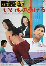 JUST FOR YOU CUTE DEVIL Japanese B2 movie poster PINKY MARI ATSUMI 1970