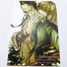 """TIGER & BUNNY Doujinshi """"Hunger"""" by Ichikyu (Barnaby x Koutetsu) YAOI BL"""