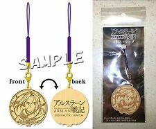 Heroic Legend of Arslan Wooden Strap Arslan Senki Slaps Kodansha Licensed New