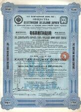 Russia Imperial 4.5% Bond 1912 Kahetian Railway Company £100 Uncancelled coupons