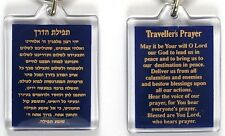Traveler Prayer Keychain English & Hebrew Jewish Traveller Blessing Judaica Gift