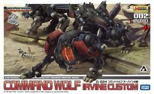 KOTOBUKIYA ZOIDS HMM 002 Zi-024 COMMAND WOLF IRVINE CUSTOM 1/72 Model Kit NEW