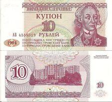 Transdnistria P18, 10 Ruble, General Alexander Suvorov / Parliament, UNC
