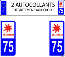 LOT 2 STICKERS AUTOCOLLANT PLAQUE IMMATRICULATION ILE DE FRANCE DEPAR AUX CHOIX