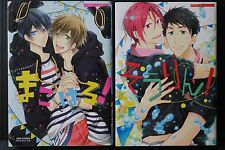 JAPAN Free! Boy's Love Anthology Comic: Koi ha Freedom! vol.1+2 Set