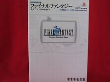 Final Fantasy I 1 strategy guide book/Japan,PSP,NES,DS
