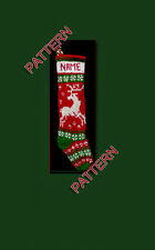 Pattern only ~ hand knit Christmas stocking, reindeer and snowflake...