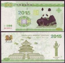 China 2015 Panda Test Note (UNC)