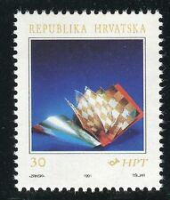 CROATIA 1991 DECLARATION of INDEPENDENCE/BOOK/FLAG/HISTORY MNH