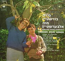 "MIKE BURSTEIN Chava Alberstein YIDDISH FOLK SONGS 12"" LP CBS Israel S 62960 Exl"