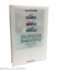 Final Fantasy I II III Novel FF 1 2 3 Japanese Book Kanji Hiragana Reading