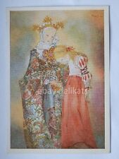SULAMITH WULFING original art post card print vintage fantasy SM3 Question