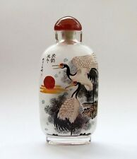 CHINESE INSIDE HAND PAINTED Happy Lucky Cranes Pine Peony Flower SNUFF BOTTLE