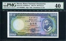 Macau ( Macao ) 1984, 100 Patacas, P61a, PMG 40 EF