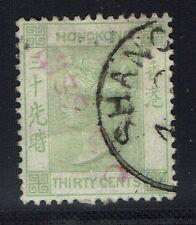 Hong Kong SG# 39 - Used - Lot 022916
