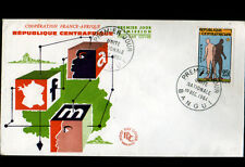 BANGUI (REPUBLIQUE CENTRAFRICAINE) COOPERATION FRANCE AFRIQUE, Enveloppe 1° JOUR